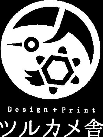 Design + Print ツルカメ舎
